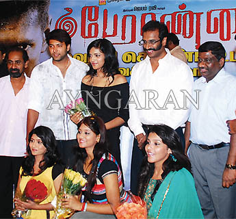 Peraanmai Success meet