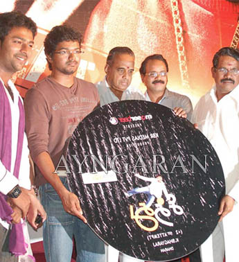 Sidhu plus two audio launched