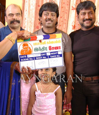 Indrasena movie launch