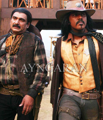 IKMS an Indian version of western cowboy flick