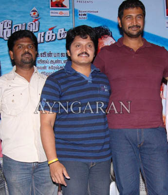 Kanagavel Kakka press meet