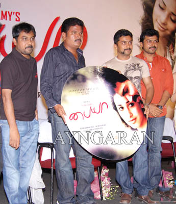 Paiya audio launched