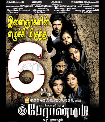 Peraanami running successfully-6th week