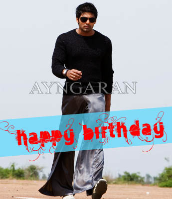 Birthday wishes to Arya