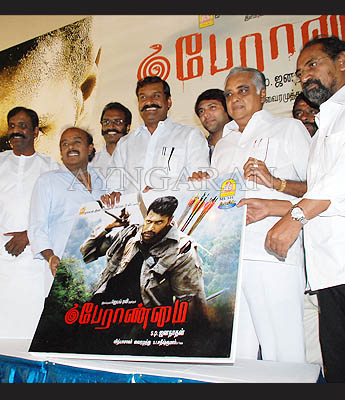 Peraanmai audio launch- Recall 2009 day 4