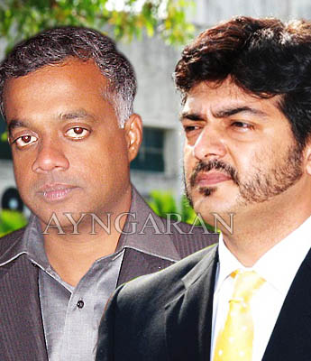 Ajith's 50th film