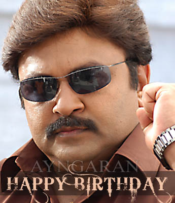 Happy birthday to PRABHU