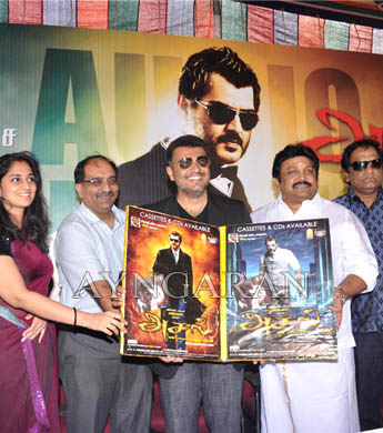Asal audio launched