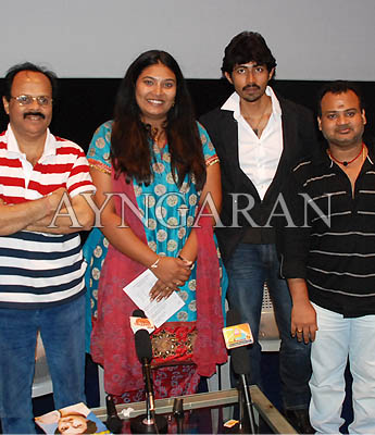 Kola Kolaya Mundhirika press meet