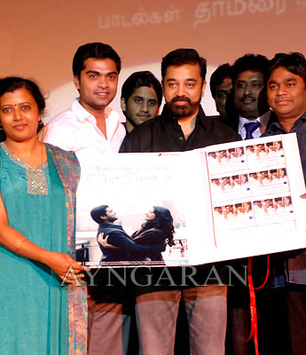 Vinnaithandi Varuvaya Audio launched