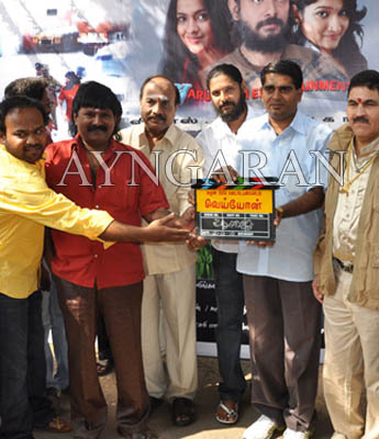 Veyyon movie launch