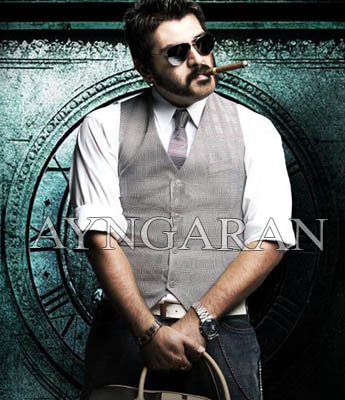 Asal Ajith ready to rock the screen