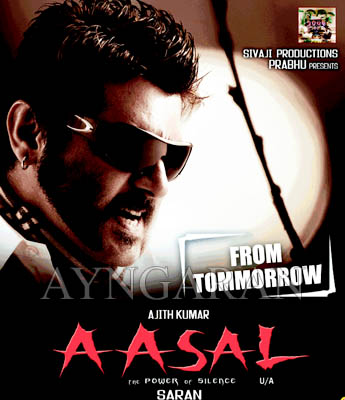 Aasal all set for release