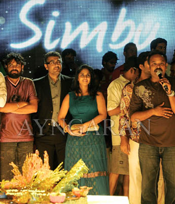 Simbu birthday Bash