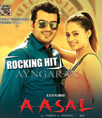 Ajith's favorite song included in Aasal
