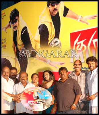 Guru Sishyaan audio launched