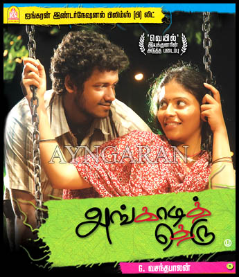 Angadi Theru to hit screens soon
