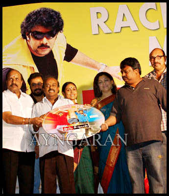 Guru Sishyaan audio launch- Gallery