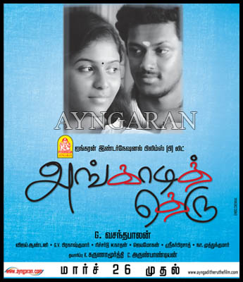 Get geared up for the Musical -Romance- Angadi Theru