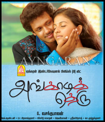 Angadi Theru - Soon at cinemas near you