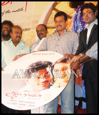 Aattanayagan audio launched