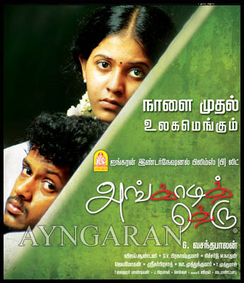 Angadi Theru-Worldwide release tomorrow
