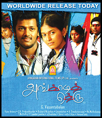 Angadi Theru-Worldwide Release Today