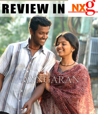 Angadi Theru Rave review from younger generation