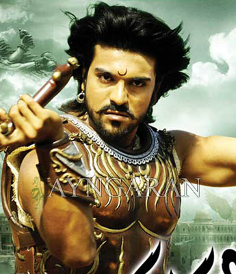Magadheera -To be dubbed in Tamil