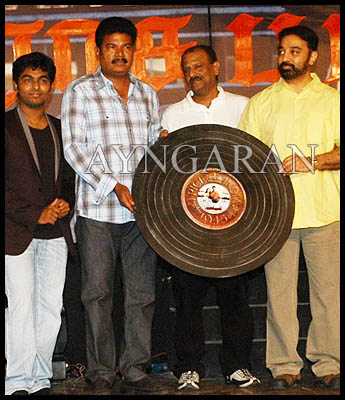 Madrasapattinam audio launched