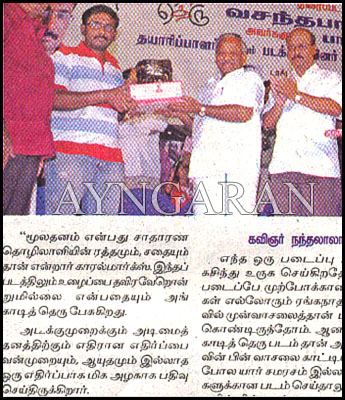 Angadi Theru team-Felicitated