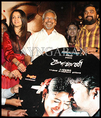 Kalavaani audio launched