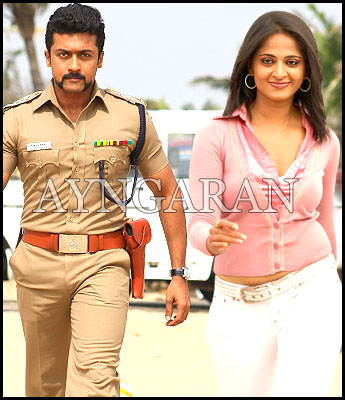 "Suriya's action flick ""Singam""- Audio from tomorrow"