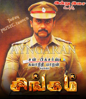 SINGAM audio launch- Today