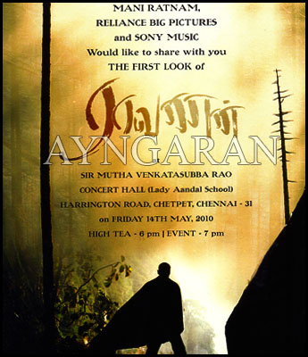 Raavanan First Look to be unveiled today