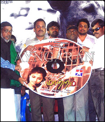 Mattram audio launched