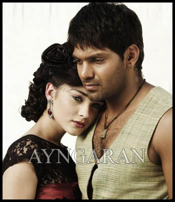 Madrasapattinam certified U