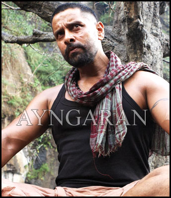 Raavanan soon at cinemas near you
