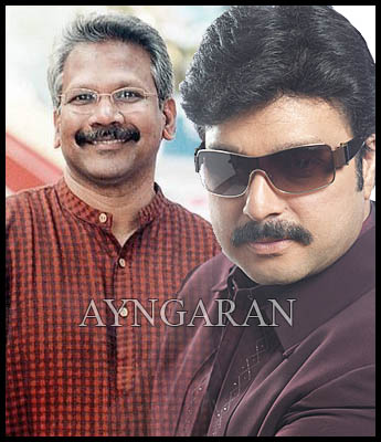 Karthik's son with director manirathnam