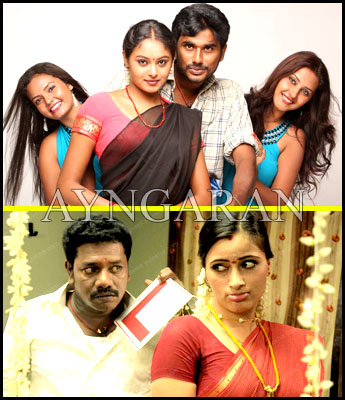 Today Release:2 movies