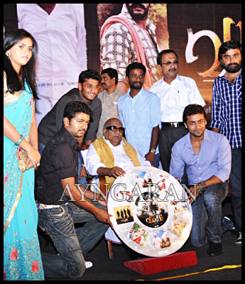 Vamsam Audio released
