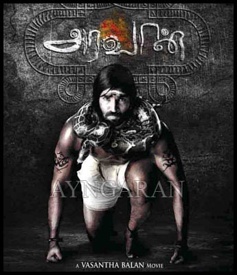 Vasantha balan ready with Aravan