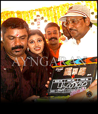 Sevanu movie launched