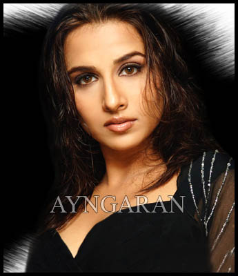 Vidya Balan wants a Break