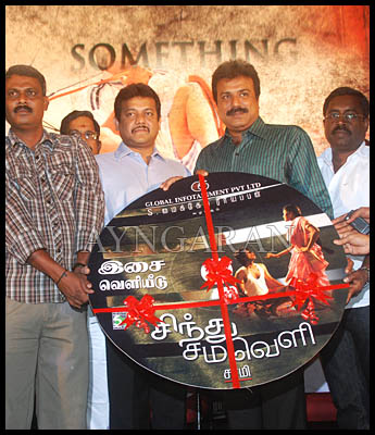 Sindhu Samaveli audio launched