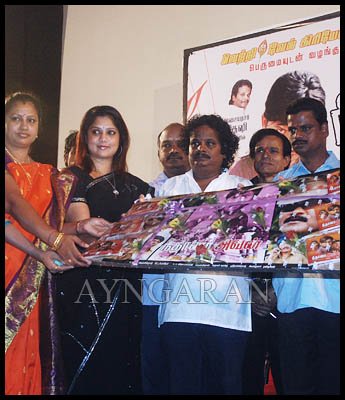 Nee dhana avan audio released