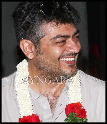 Official Launch of Mankatha