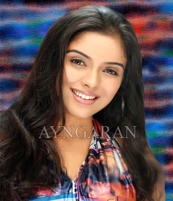 I'm the same girl - Asin