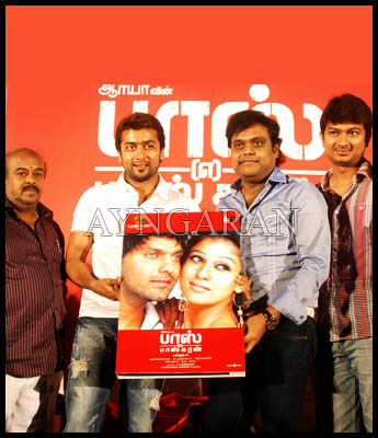 Boss Engira Baskaran Audio released