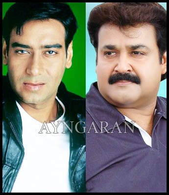 Mohanlal and Ajay Devgn together